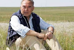 new style 6b305 1a7eb Nazarbayev charged Kazakhstan scientists to feed a growing world population
